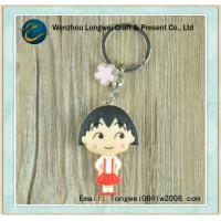 Buy cheap Cute Custom 3D Soft PVC Keychain Rubber With Full Color Print from wholesalers