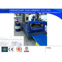 High Speed Corrugated Sheet Roll Forming Machine Used 0 4