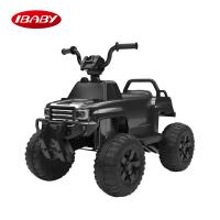 Buy cheap Ibaby high quality battery ride on cars with parental remote control with competitive price from wholesalers