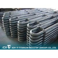 Buy cheap U Shape Titanium Heat Exchanger Tube Seamless / Welded ASTM B338 GR1 from wholesalers