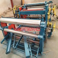 Buy cheap Aluminum Window Screen Folded Edge Machine made in China from wholesalers