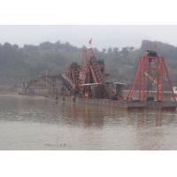 Buy cheap Adaptable Bucket Ladder Dredger Low Failure Rate Professional Advanced Technology from wholesalers