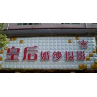 Buy cheap Stone Decorative 3D Wall Tile / 3D Wall Covering External Wall Cladding LOGO from wholesalers