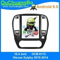 Buy cheap Ouchuangbo 10.4 Vertical Screen Tesla Style 1024*768 for Nissan Sylphy 2010-2014 with car radio video android 6.0 os from wholesalers
