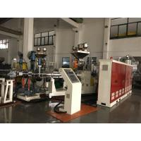 Buy cheap Three Layers Ps Pvc Sheet Making Machine / Pp Pet Sheet Extrusion Line from wholesalers