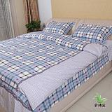 Buy cheap 100% cotton bedding sets 4pcs from wholesalers