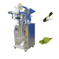 Buy cheap Pillow Seal Turmeric Packaging Machine , PLC Control Spice Packing Machine from wholesalers