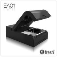 Buy cheap Ozone and Negative Ion Purifier Smokeless Ashtray EA01 from wholesalers