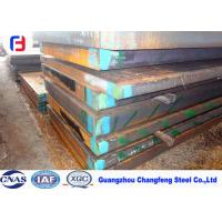 Buy cheap Stable Performance Tool Steel Bar 1.2311 / P20 Hot Rolled Plastic Mold Steel Plate from wholesalers