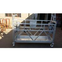 Buy cheap suspended platform / aluminum electic mobile suspended scaffolding/ cradle lifting product