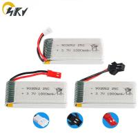 Buy cheap 903052 RC lipo battery 25C rate 3.7V 1800mAh for HQ898B H11D H11C V686G RC helicopter from wholesalers