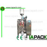 Buy cheap Edible Oil Packaging Machine from wholesalers