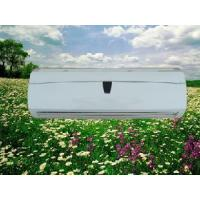 Buy cheap Split Type Solar Air Conditioner from wholesalers