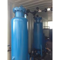 Buy cheap Container type   membrane  nitrogen generator for outsite removeable work from wholesalers