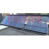 Buy cheap 14mm Heat Transfer Condenser Copper Pipe High Efficiency Heat Pipe Solar Collector from wholesalers