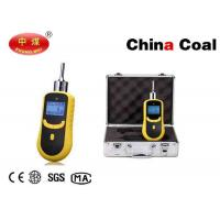 Buy cheap Portable Multi Gas Detector Instrument for H2S High Precision Detection Tool Gas Analyzer from wholesalers