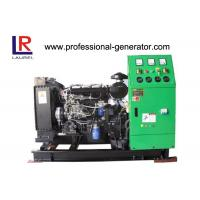 Buy cheap Electric Brushless AVR Diesel Powered Generator Stamford 15kw Dealer from wholesalers