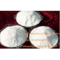 Buy cheap High Quality and Purity Pharma Raw Materials White Powder CAS 1786-81-8 Prilocaine HCl with Competitive price from wholesalers