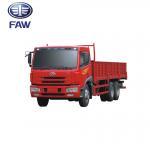 Buy cheap JIEFANG RHD / LHD FAW J5M 13 Tons Van Cargo Truck 6*4 Euro 2 Diesel Fuel Type from wholesalers