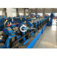 Buy cheap 80-300mm Interchangable C Z U Purlin Roll Forming Machine For Steel Frame from wholesalers