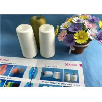 Buy cheap 150D / 144F 100% Polyester Yarn Textured Dty Polyester Yarn For Weaving Sweater from wholesalers