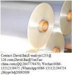 Buy cheap BOPP film BOPP film from wholesalers