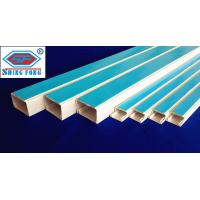 Buy cheap Self Adhesive PVC Cable Trunking product
