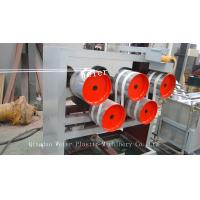 Buy cheap PP Strapping Band Machine Twin Screw Extruder With SIEMENS Motor from wholesalers