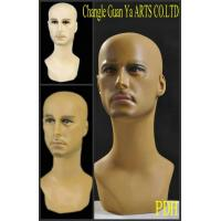 Buy cheap male mannequin head from wholesalers