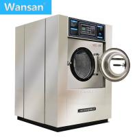 Buy cheap 15kg 20kg 25kg new full auto industrial laundry washing machine for hotel school spa use cheap best price with ce from wholesalers