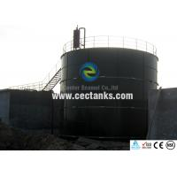 Buy cheap Vitreous Enamel Steel Leachate Storage Tanks Anti - Corrosion from wholesalers