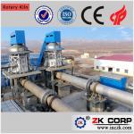 Buy cheap Customized Rotary Kiln / Rotary Kiln in Cement Plant / Rotary Kiln Sealing System from wholesalers