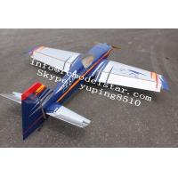 Buy cheap MXS-R 100CC Radio Controlled Giant Model Airplanes Electric with 9 Channels Outside from wholesalers