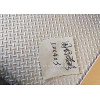 Buy cheap 300 Series Embossed Stainless Steel Sheets / Embossed Finish For Floor Plate from wholesalers