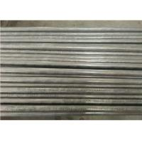 Buy cheap A179/SA179 Varnish Carbon Steel Tube High Strength Wall Thickness 0.8 ~ 15mm from wholesalers