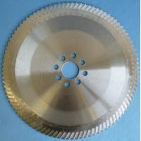 Buy cheap 710mm High speed steel DMo5 segmental circular saw blade for metal cutting from Wholesalers