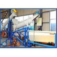 Buy cheap HDPE LDPE PP PE Film Plastic Crushing Washing Drying Machine Recycling line from wholesalers