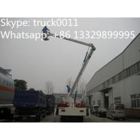 Buy cheap foton aumark 14m overhead working platform truck for export to Nigeria, hot sale foton 14M-16M aerial working truck from wholesalers