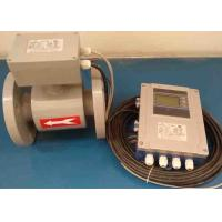 Buy cheap Sewage / Wastewater Flow Meter Magnetic Dn300 With Low Pressure Drop from wholesalers