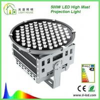 Buy cheap Architectural 500W LED High Mast Lighting wall washer MW driver 110Lm / W product