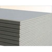 Buy cheap Gray Plasterboard Decorative Square Ceiling Panels Heat Insulation from wholesalers