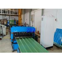 Buy cheap Cold Joint Hidden Roof Making Machine 3 Ton 18mm Side Wall Thickness product