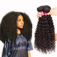 Buy cheap Curly Texture Brazilian 7A Virgin Hair , Wet And Wavy Virgin Hair Bundles Extension from wholesalers