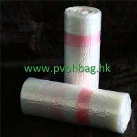 Buy cheap Fully dissolvable laundry bag for infection control from wholesalers