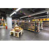 Buy cheap Store Fixture Fitting Hardware Rack , Home Hardware Shelving Customizable Dimension from wholesalers