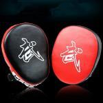 Buy cheap Strong PU Custom Boxing Hand Pads MMA Muay Thai Arm Shield Taekwondo Training Foot Target from wholesalers