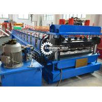 Buy cheap 0.3-0.8mm Color Steel Glazed Roofing Tile Roll Forming Machine Chain Driven from wholesalers