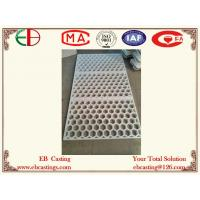 China Combined Base Tray Patterns with EPC Cast Process For Pusher Hearth Furnaces ASTM A297 HP Cr25Ni36Mo EB22203 on sale