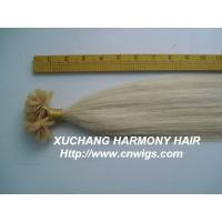 Buy cheap remy u tip keratin human hair extension from wholesalers