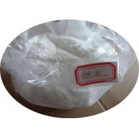 Testosterone Steroid / Testosterone Undecanoate CAS 5949-44-0 for Contraception